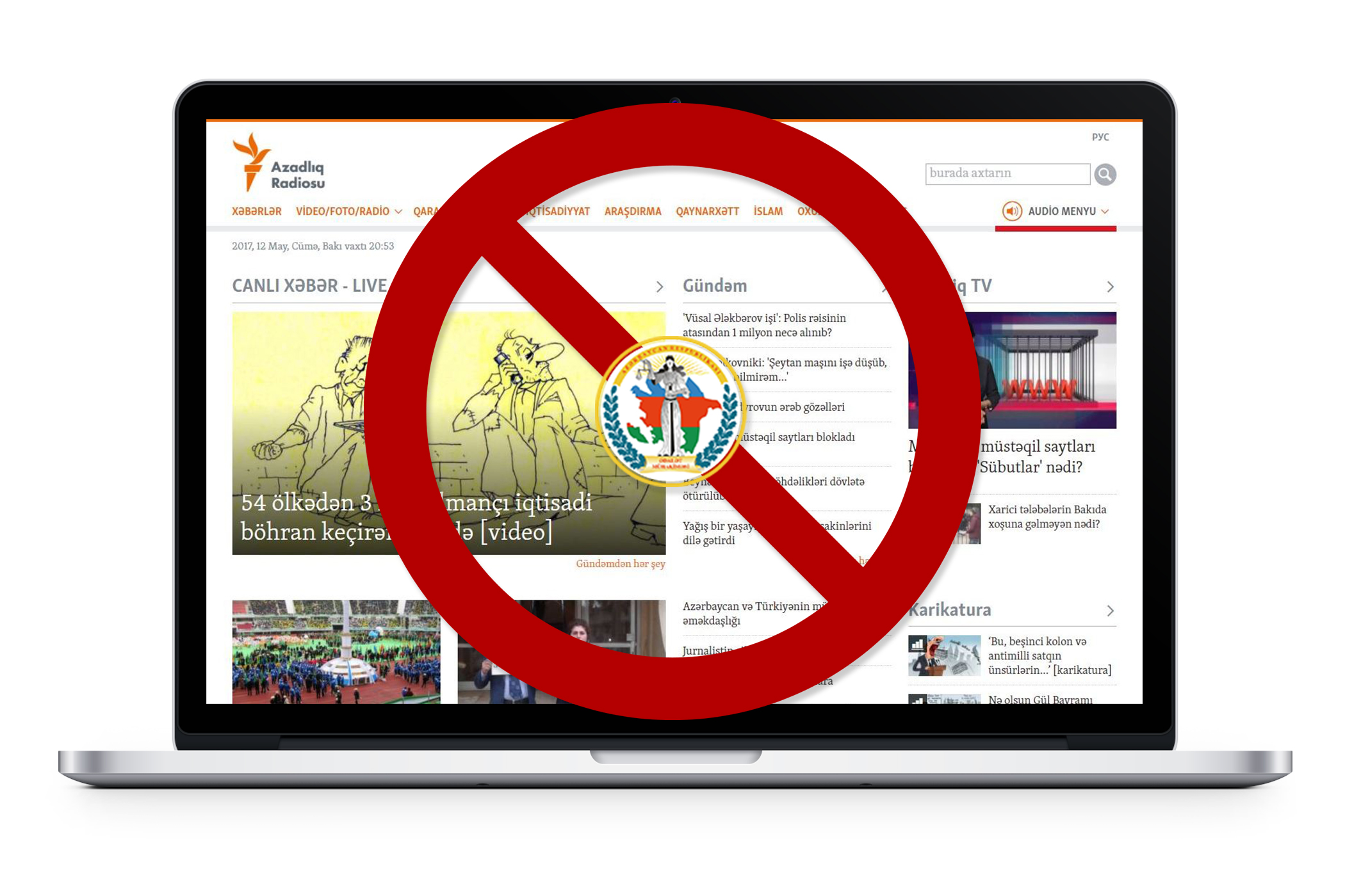Azerbaijani court blocks RFE/RL website